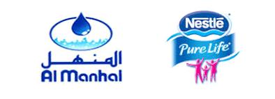 Al_Manhal_Water_Factory